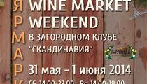 Wine Market Weekend