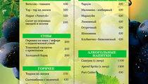 Новое летнее меню в ресторане «VinoGrad cafe»
