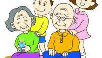 «Keiro no hi»- День почитания людей преклонного возраста в Японии