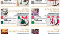 Шесть новых дизайнерских цветовых решений для декора стола предлагает ТМ Tork для ресторанов в рамках акции «Выбери свой цвет»