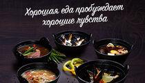 Новые блюда в ресторанах «Нияма»