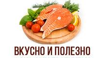Рыба с Дальнего Востока в меню ресторанов «Нияма»