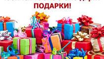 Акция: в честь своего юбилея ЮСИЭС СПб дарит подарки