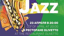 Джазовый вечер в «Crowne Plaza St. Petersburg-Ligovsky»