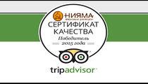TripAdvisor наградил сертификатом качества сеть ресторанов «Нияма»