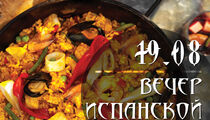 Неделя испанской кухни в «Shakti Terrace»