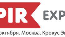 Посетите главное событие индустрии HoReCa в России!