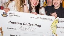 Финал национального чемпионата среди команд кофеен  Russian Coffee Cup