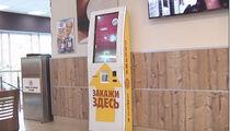 Первые киоски самообслуживания R-Keeper установлены в ресторанах «Бургер Кинг»