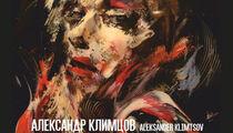 «Ориентиры» Александра Климцова в «Арка bar & grill»