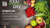 Food sensation day в ресторане Fish