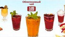 Рестораны «Япоша» представляют Hotmix коктейль