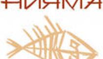 Меню «Суши народов мира» в ресторанах «Нияма»
