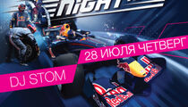 Red Bull Night Race в ресторане «Ноа»