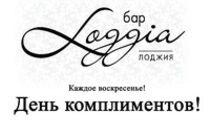Воскресенье в ресторане «Loggia Bar»