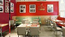 Акция «3 по цене 2» в кафе «Калинка-Малинка»