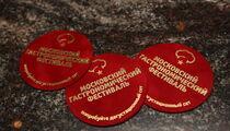 IX Московский Гастрономический Фестиваль