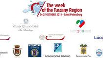 Неделя региона Тосканы