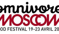 Итоги фестиваля Omnivore Moscow