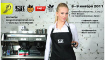 Московский отборочный этап Х Российского Чемпионата бариста 2012