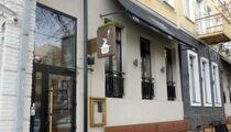 Путешествия ресторанного критика. Екатеринбург, бар «Гастроли»