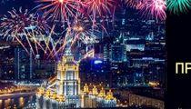 Ресторан «Sixty» приглашает отпраздновать День Победы высоко над Москвой