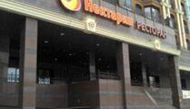 Ресторанный критик: отзыв о ресторане «Нектарин» на Звездной