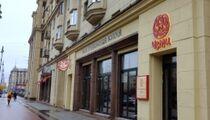 Ресторанный критик: отзыв о ресторане «Чеми»