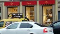 Ресторанный критик: отзыв о кафе «du Nord 1834»