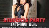 Татьянин день и день студента в баре «Гадкий Койот»