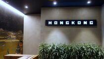 Колонка ресторанного критика: ресторан «Hong kong»