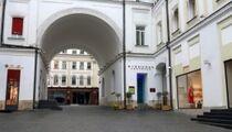Колонка ресторанного критика «Старая Москва»: ресторан Wine and Crab