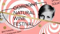 В Москве состоится Первый фестиваль натуральных вин