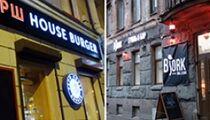 Ресторанный критик: Битва бургерных. First House Burger vs. BJORK by Burger Lab