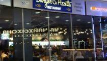 Колонка ресторанного критика: ресторан «Burger&Pizzetta»