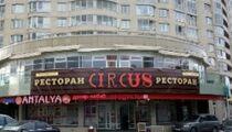 Ресторанный критик: отзыв о ресторане «Сircus»