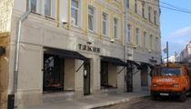 Колонка ресторанного критика «Старая Москва»: бар-ресторан «Тажин»