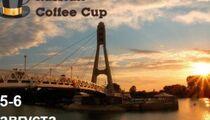 Станьте лучшей кофейней страны вместе с Russian Coffee Cup!
