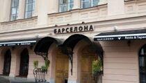 Колонка ресторанного критика: бар «Барселона»