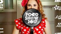 Food Show 2017: москвичи попробуют блюда и напитки мира в «Сокольниках»