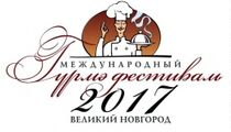 VI Гурмэ-фестиваль расскажет о древних русских рецептах