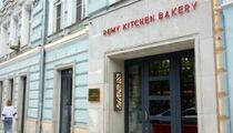 Колонка ресторанного критика: ресторан «Remy kitchen bakery»