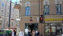Ресторанный критик: отзыв о кафе «Frank»