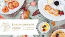 Ранние завтраки на Крестовском
