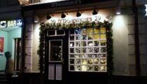 Колонка ресторанного критика: паб «O'Donoghue's Pub»