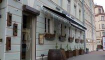 Колонка ресторанного критика: Greneta Wine Bar