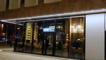Колонка ресторанного критика: ресторан Ku