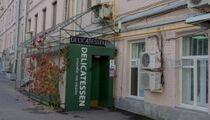 Колонка ресторанного критика «Старая Москва»: ресторан Delicatessen