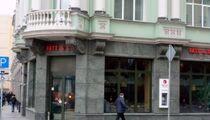 Колонка ресторанного критика: брассерия «Pate»