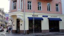 Колонка ресторанного критика: ресторан «BRO&N»
